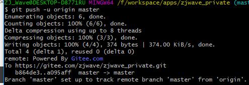 Git安装以及使用IDEA上传项目到码云Git